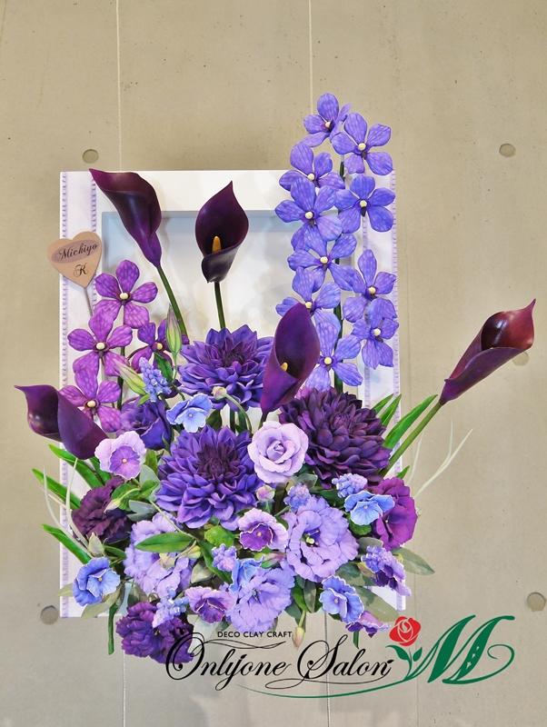 2015作品展フレーム紫